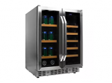 EdgeStar CWB1760FD 24 Inch Built-In Wine and Beverage Cooler